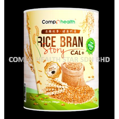 Rice Bran Story Cal Plus 700g 米糠故事健康钙源 700g