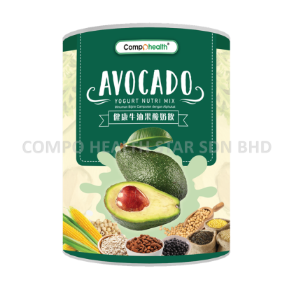 Avocado Yogurt Nutri Mix 625g 健康牛油果酸奶饮 625g