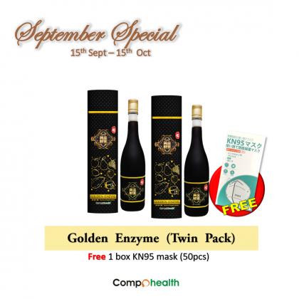 Golden Enzyme 黄金酵素 (2 bottles) free 1 box KN95 mask